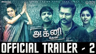 AGNI DEVI OFFICIAL TRAILER 2