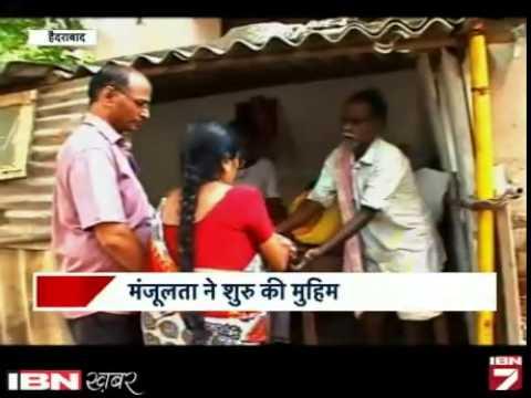 Ice Bucket K Challenge K Bad India Main Rice Bucket Challenge Shuru