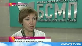 В Набережных Челнах убит врач-травматолог
