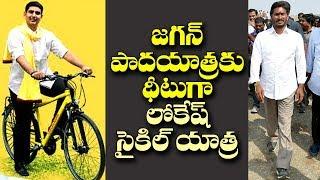Nara Lokesh to Start Cycle Yatra Soon