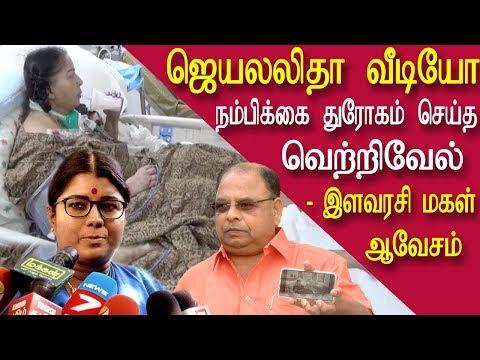 Jayalalithaa video sasikala family in shock tamil news, tamil live news, tamil news today redpix