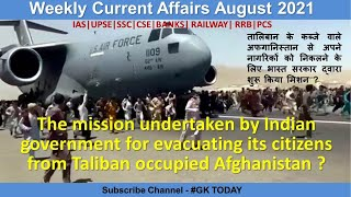 Current affairs & Static GK for all Competitive Exams Weekly GK Updates  Weekly Current Affairs 2021 screenshot 4