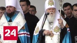 Раскольникам на Украине дали отпор - Россия 24