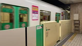 【4k60p】札幌市営地下鉄南北線 5000系 フルカラー 北12条駅