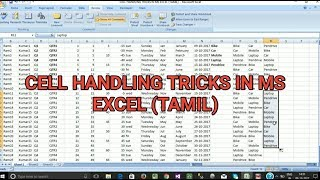 PART 32 - CELL HANDLING TRICKS IN MS EXCEL (TAMIL)