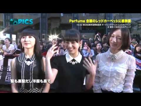 Perfume JCD 2015.10.25