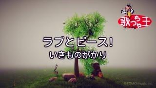 テレビ朝日系ドラマ 遺産相続 主題歌.