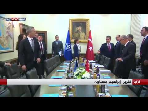 أطراف أميركية تطالب بطرد أنقرة من حلف الناتو  - نشر قبل 2 ساعة