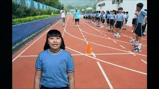 Publication Date: 2019-09-04 | Video Title: 東華三院王余家潔紀念小學--田徑場地