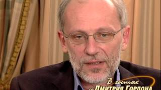 "Александр Гордон. ""В гостях у Дмитрия Гордона"". 3/3 (2012)"