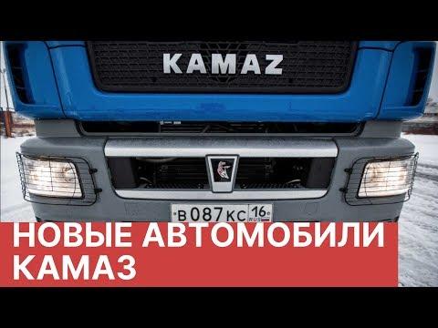 Камаз планирует выпускать новые модели легких коммерческих автомобилей