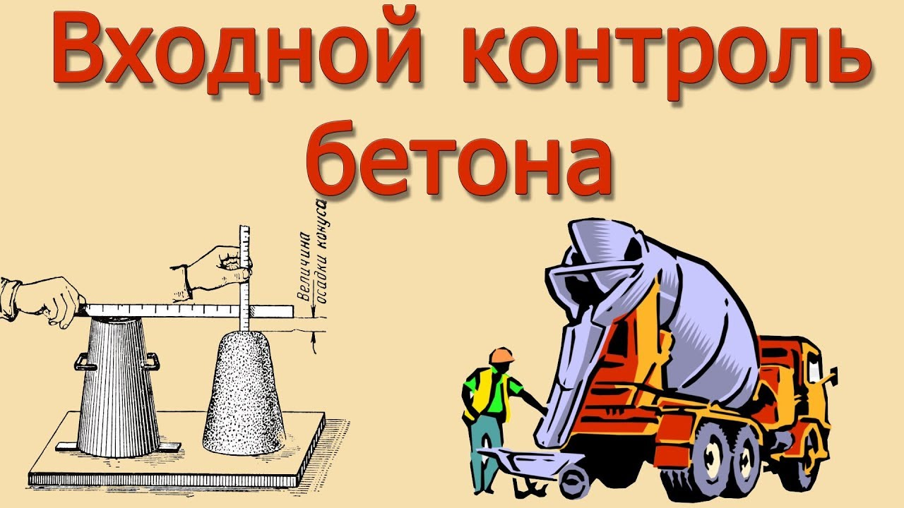 Гк девиз бетон военный бетон