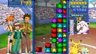Pokemon Puzzle League x64 Chain