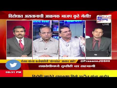 Lakshvedhi: It is right time to waive off farmer loans?