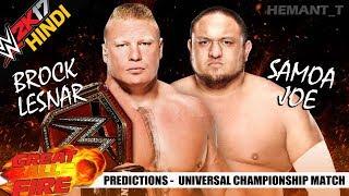 WWE 2K17 (Hindi) GREAT BALLS OF FIRE 2017 - Brock Lesnar vs Samoa Joe (PS4 Gameplay)