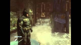 Прохождение Batman Arkham City. (Часть 14)