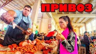ОДЕССКИЙ ПРИВОЗ 2019 ОСЕНЬ!!! КРЫМСКИЙ ИНЖИР в Одессе!!! РЫБА / МЯСО / ИКРА САХАЛИНСКАЯ!!!