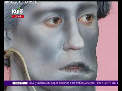 Телеканал Київ: 30.10.18 Столичні телевізійні новини 09.00