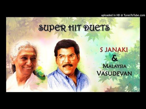 S Janaki & Malaysia Vasudevan Super Hit Duets | SJ MuSiQ
