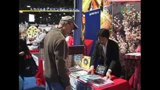 Travel & Adventure Show 2013 Travel Video