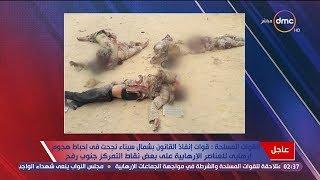 تغطية خاصة - لواء طيار هشام الحلبي يكشف سبب إرتفاع شهداء القوات المسلحة في حادث رفح الإرهابي