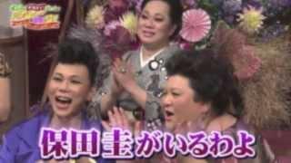 保田圭(元モーニング娘。)第2期メンバー。身長は158.5cm 愛称は圭ちゃ...