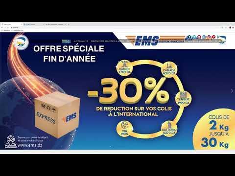 EDAHABIA D'algérie Poste 2020 عاجل 🔴 جديد كيفية طلب بطاقة الذهبية بريد الجزائر