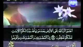saad al ghamdi  سعد الغامدي سورة الحديد روعة جدا جدا جدا