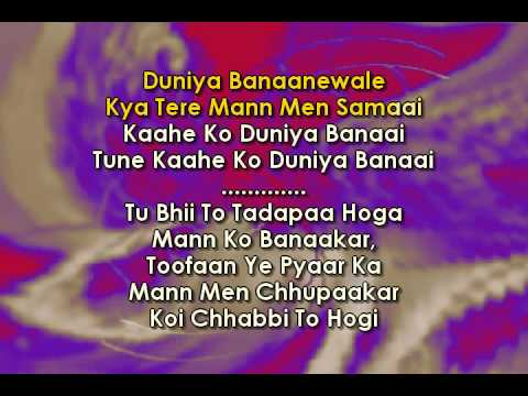 Duniya Bananewale Teesaree Kasam Mukesh