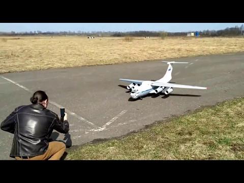 видео: Первый полёт Ил 76