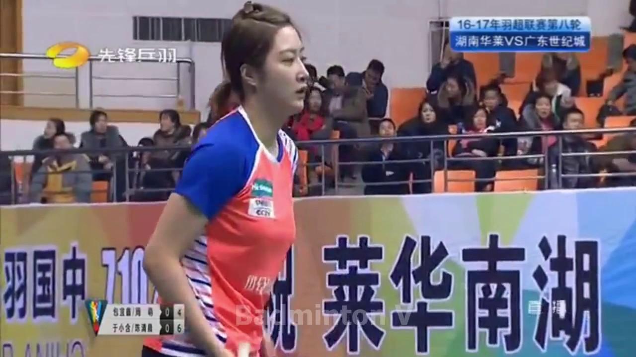 Badminton 2016 2017 CBSL Bao Yixin Zhou Meng vs Yu Xiaohan Chen