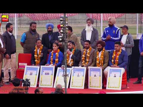 KABADDI & ATHLETICS SHOW MATCHES 🔴 KAMALJIT KHEDAN 2017 🔴 Part 3rd (Last) 🔴 FULL HD