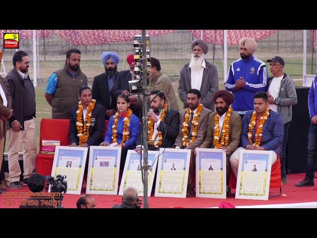 KABADDI & ATHLETICS SHOW MATCHES 🔴 KAMALJIT KHEDAN 2017 🔴 Part 3rd (Last) 🔴 FULL HD