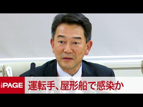 【ノーカット】「屋形船での新年会」で新型コロナ感染か 東京都福祉保健局が会見(2020年2月14日)