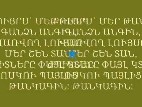Quyrikis