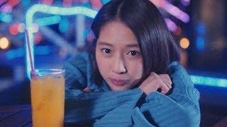つばきファクトリー『I Need You ~夜空の観覧車~』(I Need You ~The Ferris Wheel in the Night Sky~)(Promotion Edit)