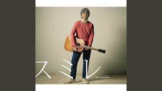 Provided to YouTube by Universal Music Group Nobara · Motohiro Hata...