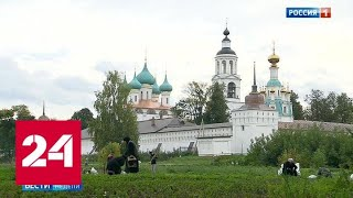 Туризм в России: излюбленные места и новые объекты - Россия 24
