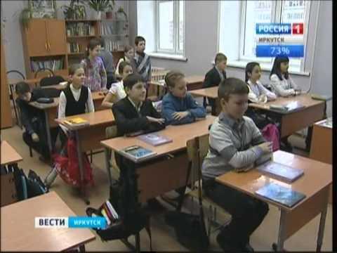 """Подросткам запретили читать Есенина и Пушкина, """"Вести-Иркутск"""""""