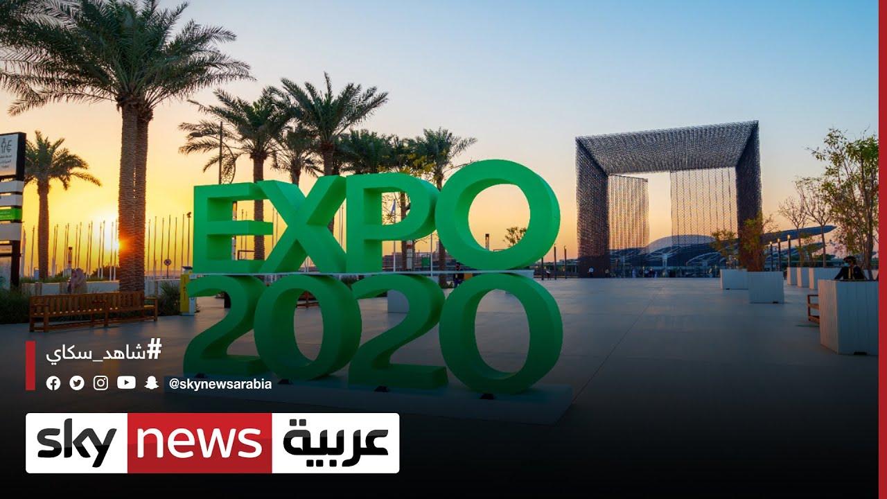 لورا فولكنر: نعمل على برنامج يدعم رؤية الإمارات وإكسبو 2020 | #الاقتصاد  - 14:55-2021 / 10 / 13