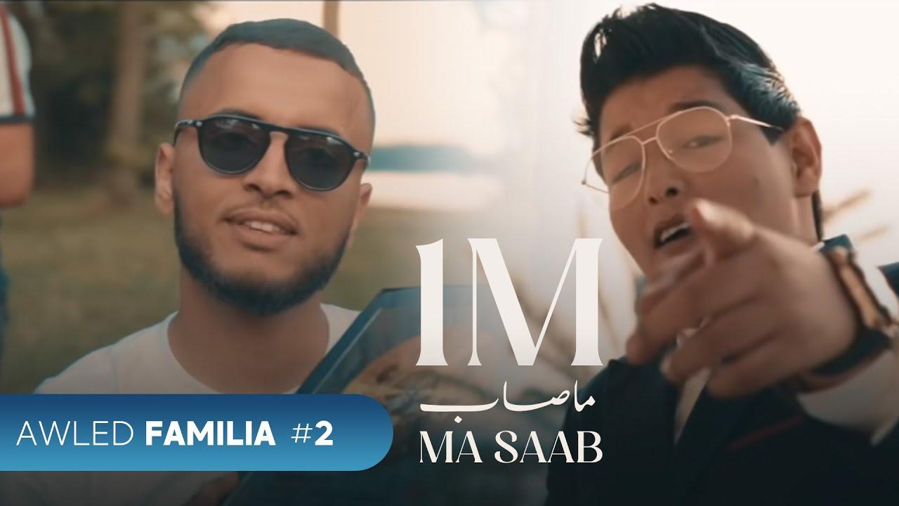 Download TATI G13 ft. Rayen Youssef - Ma Saab | ما صاب (Clip Officiel)