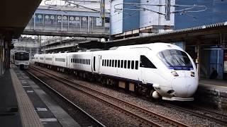 885系特急ソニック(香椎駅)