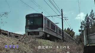 神戸電鉄 6500系by粟生線