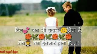 Boys attitude WhatsApp status full HD video 2018