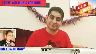 I LOVE YOU MUSIC FOR KIDS