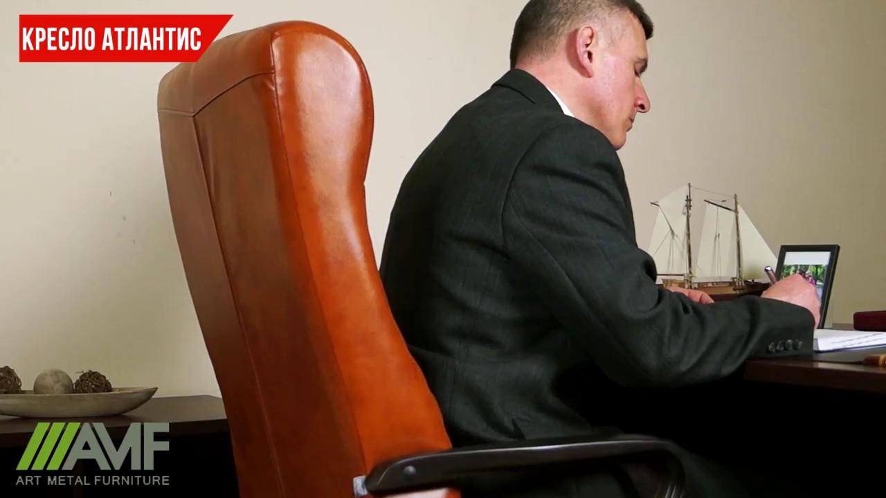 Обзор офисных кресел Office4you - YouTube