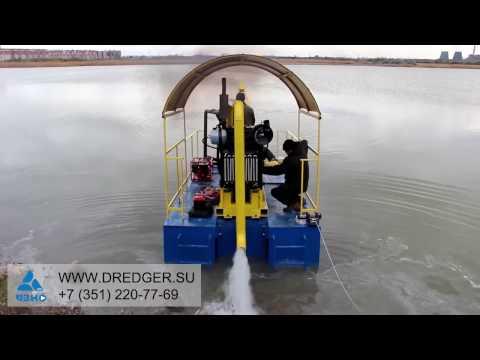 Мини земснаряд ПБ 250/28 м³ для добычи песка и чистки водоемов