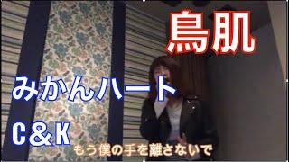 Singerさん紹介✓   歌う看護師『ゆずりは しおり』さん 佐賀県出身の彼...
