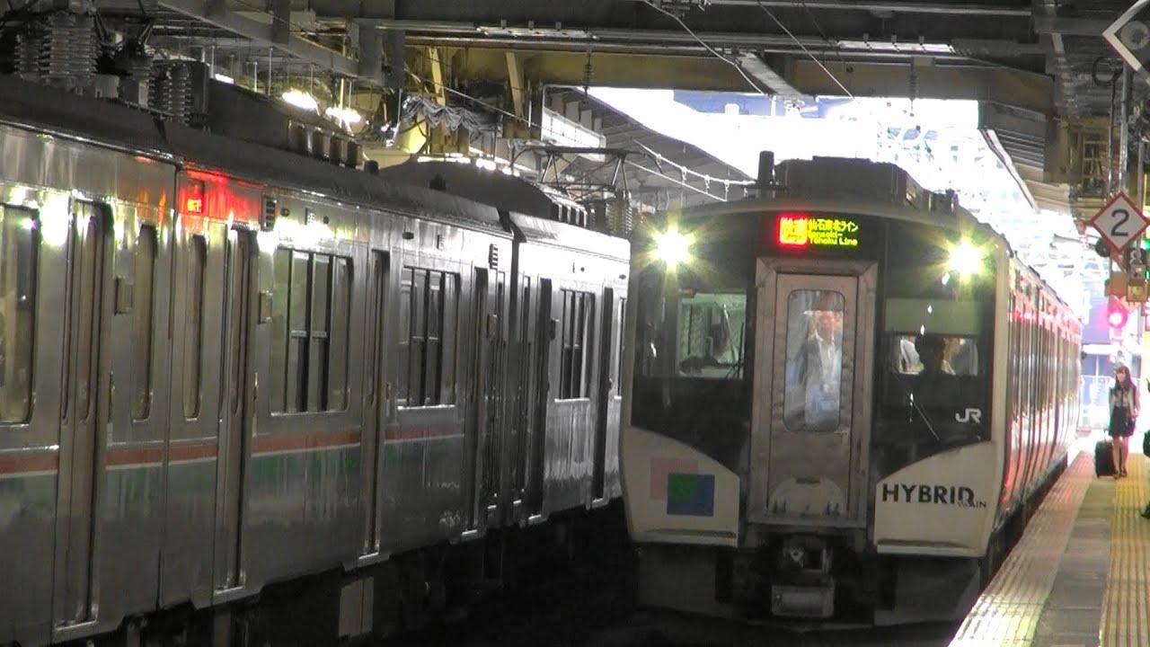 JR東日本 仙臺駅 在來線 HB-E210系気動車 他 平日 帰宅ラッシュ ...