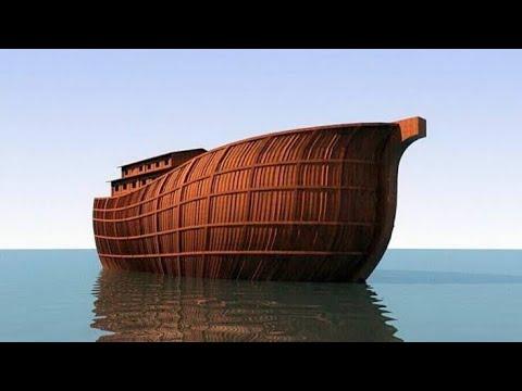 تفسير الاحلام ركوب السفينة أو الباخرة في المنام للعزباء و متزوجة وللرجل للحامل Tafsir Ahlam Youtube